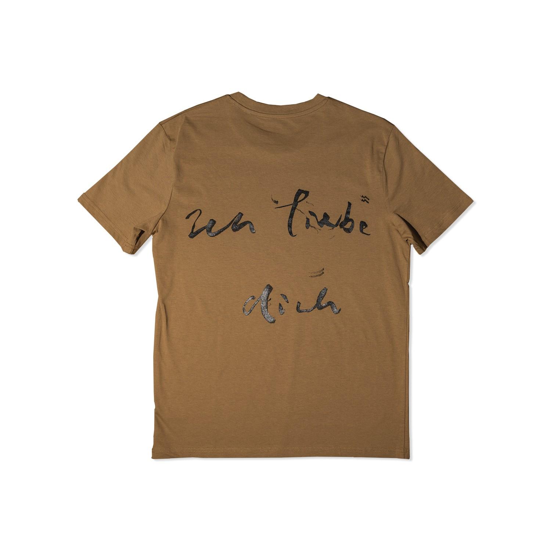 BRANDÃO FABER HUNGER - T-Shirt Ich liebe Dich - Medium, Desert Camel